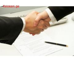 ხელშეკრულების თარგმნა რუსულიდან ქართულად ®