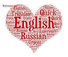 წიგნის თარგმნა ინგლისურიდან  ქართულად ©