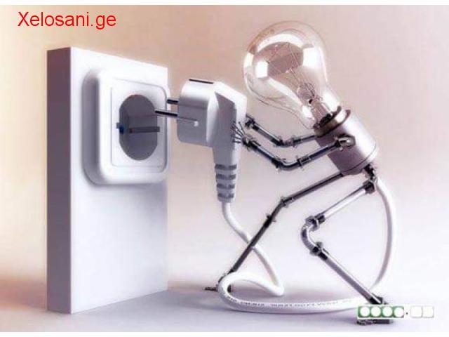 ელექტრიკოსი