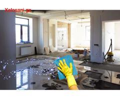 დასუფთავების სერვისი - Cleaning Service