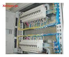 ელექტრო გაყვანილობის სრული მონტაჟი და მომსახურება