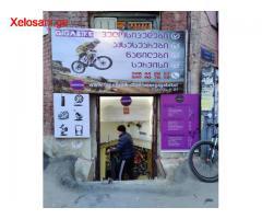 ველოსიპედების შეკეთება, მაღაზია და სახელოსნო
